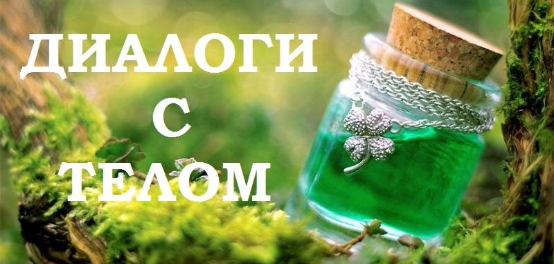 Istorija-Eliksira-Molodosti — копия