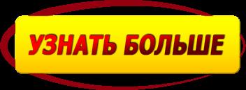 uznat_bolshe-Ibragimismailov